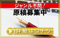 編集部座談会