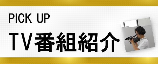 幻冬舎ルネッサンス 取材
