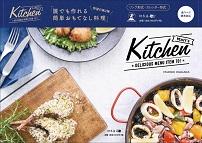 Mari's Kitchen