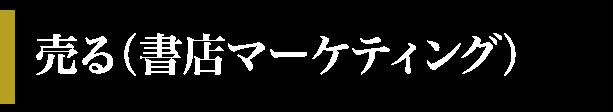 キャッチ画像 江崎